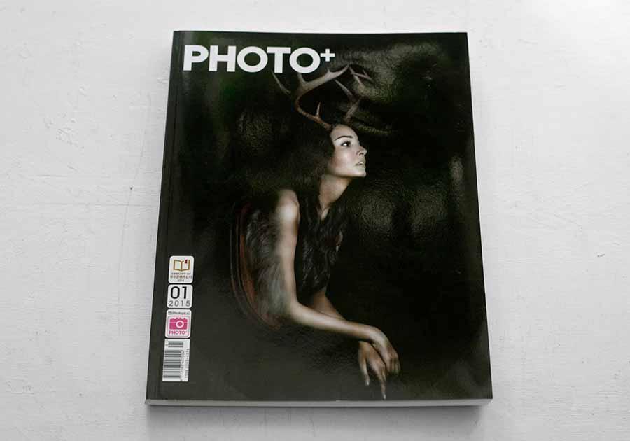 Photo+ magazine